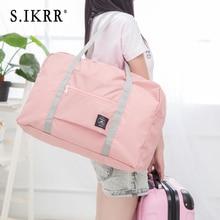 S.IKRR Nylon Waterproof Travel Bag Unisex Foldable Duffle