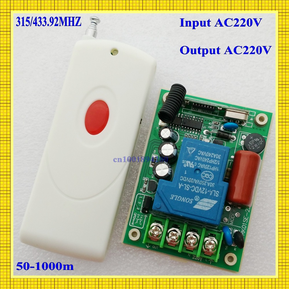 AC 220V 30A Relay Remote Control Switch Lights Lighting Remote Switch LED Lamp Power Remote ON OFF Controller 315/433 Long Range 315 433mhz 12v 2ch remote control light on off switch 3transmitter 1receiver momentary toggle latched with relay indicator