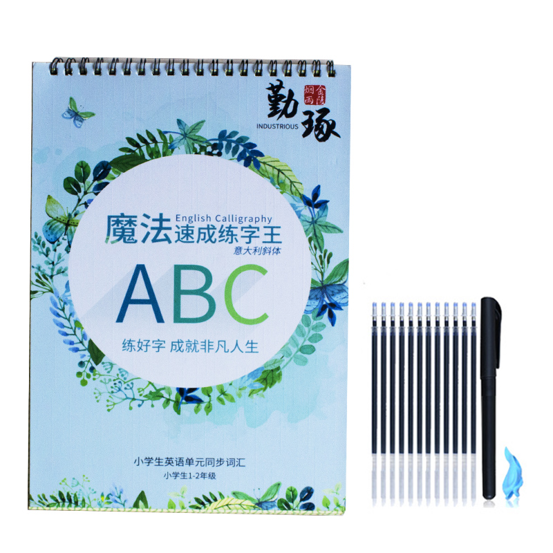 New 2pcs/set 3-6 Grade Primary School Pupils English Copybook For Calligraphy For Children Kids