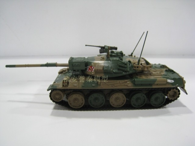 AMER 1/72 Scale Military Model Toys JGSDF Type 74 Nana-yon Main Battle Tank Diecast Meta ...