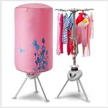 Сушилки для одежды семейный мульти-функциональный нагреватель отельные принадлежности: 15 кг анти-от влаги, плесени удаление стерилизации
