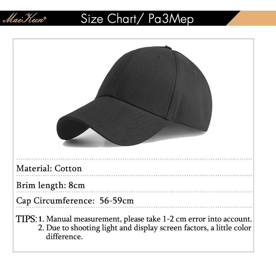 Cap-005930_01