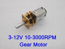 цена на 2PCS Miniature GA12-N20 gear motor 3v6v12v electronic lock 12mm dc gear motor