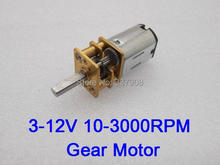 2PCS Miniature GA12-N20 gear motor 3v6v12v electronic lock 12mm dc