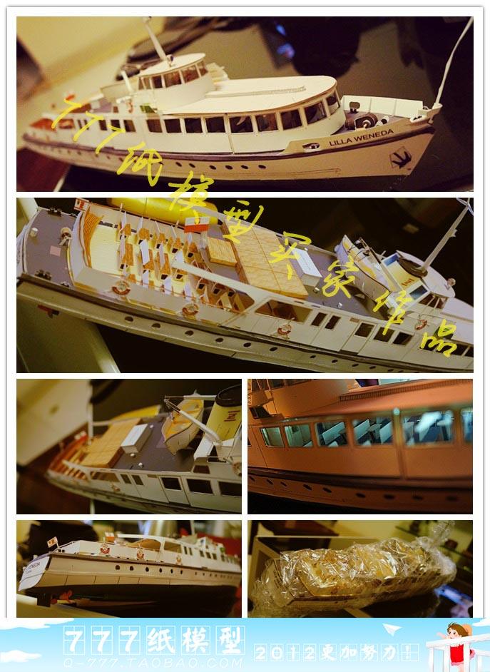 Lineaeffe Shuriken Boat 1.20 m Up to 100 g Monobrin Canne /à P/êche T/élescopique Bateau Mer Carbone Soutenir Bolentino