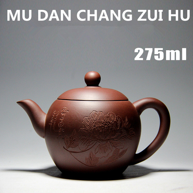 Design Teekanne neue design yixing zhisha teekannen 275 ml set bonus 3