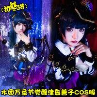 Liebe Live Sonnenschein Tsushima Yoshiko SS Halloween Awakening Cosplay Kostüm S bis XL Kleid F