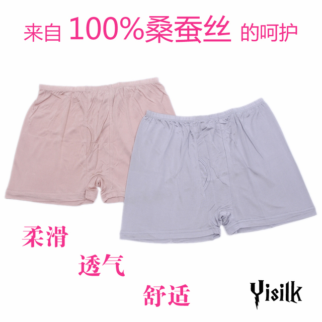 bc9ca3e504 Hot selling ! mulberry silk pure silk male trunk silk knitted panties belts  ...