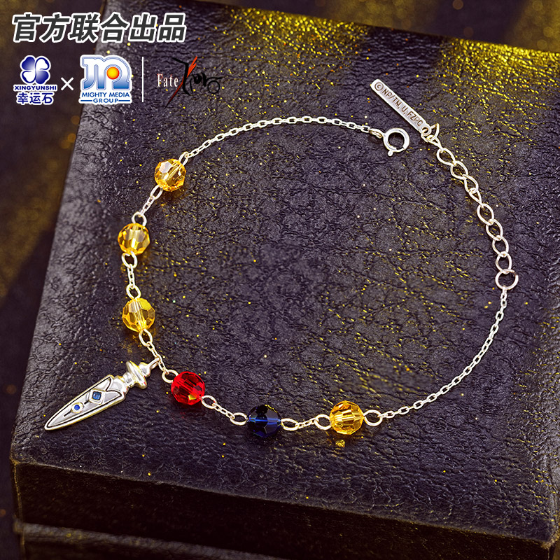 Fate Zero Saber Archer Bracelet Silver 925 Sterling Cross Jewelry Anime Role Emiya Kiritsugu Figure Model in Action Toy Figures from Toys Hobbies