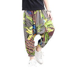 New Summer Kids Calf-length Girls Pants Fashion Girls Leggings Print Pattern Boys Girls Harem Pants Casual Children Trousers