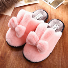 Cotton Slippers Women Winter Indoor 2016 Fashion Thick Bottom Lovely Winter Warm Slippers Comfortable Women Shoes