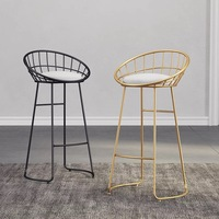 Nordic wrought iron bar stool bar chair creative home bar furniture coffee dining chair