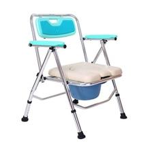 Алюминий сплав стул для туалета реабилитации Регулируемый Туалет стул для ванны с подкладное судно