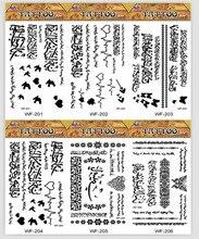 6 Style/many Body Art Tattoo Stickers Tattoo Henna Black Arabic Is A Black Flash Tattoos, Temporary Tattoo Arm