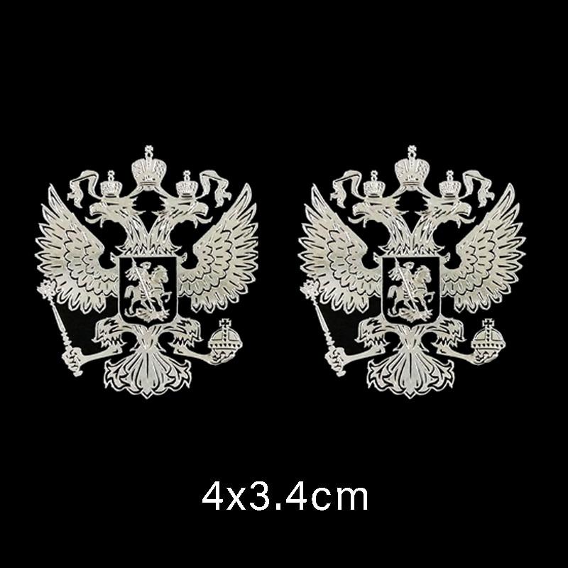 Three Ratels MT-001XS 4*3.4см Герб России двуглавый орел Крутые никель металлические наклейки на телефон стикеры наклейка самое хорошее качество - Название цвета: 001XS Silver 2 PCS