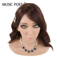 MUSIC POET crossdresser silicone female mask realistic transgender latex sexy cosplay for male real halloween party supplies