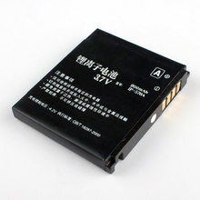 Fesoul High Capacity LGIP-570A Phone Li-ion Replacement Battery For LG KP500 KX500 KC560 KV500 KC780 KP800