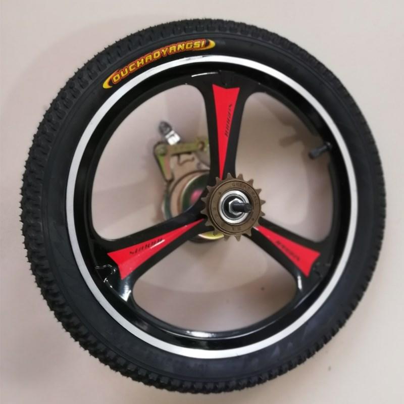 Moyeu de roue avant et arrière de 12/14/16/20 pouces ensemble de roues de frein à disque de transmission en alliage d'aluminium pour vélo pour adultes et enfants