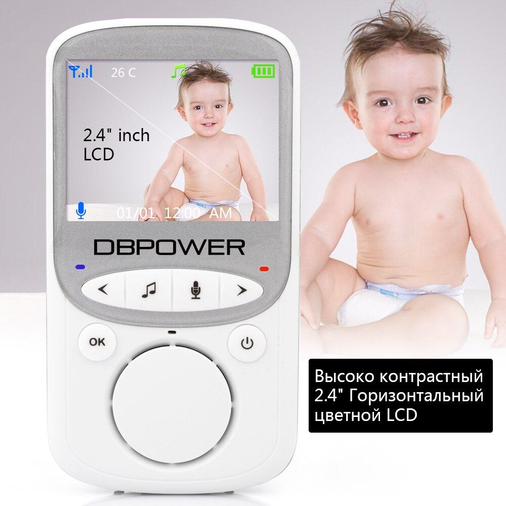 Беспроводной монитор для младенца или Олдман 2,4-дюймовый ЖК-дисплей ночь легкие рации Няня VB605 HD камера