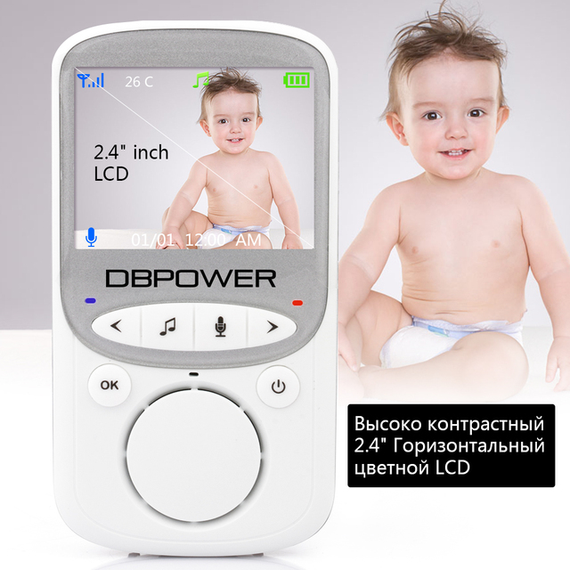 Wireless Monitor For Baby or Oldman 2.4 Inch LCD display Night light  Walkie Talkie Babysitter VB605 HD camera