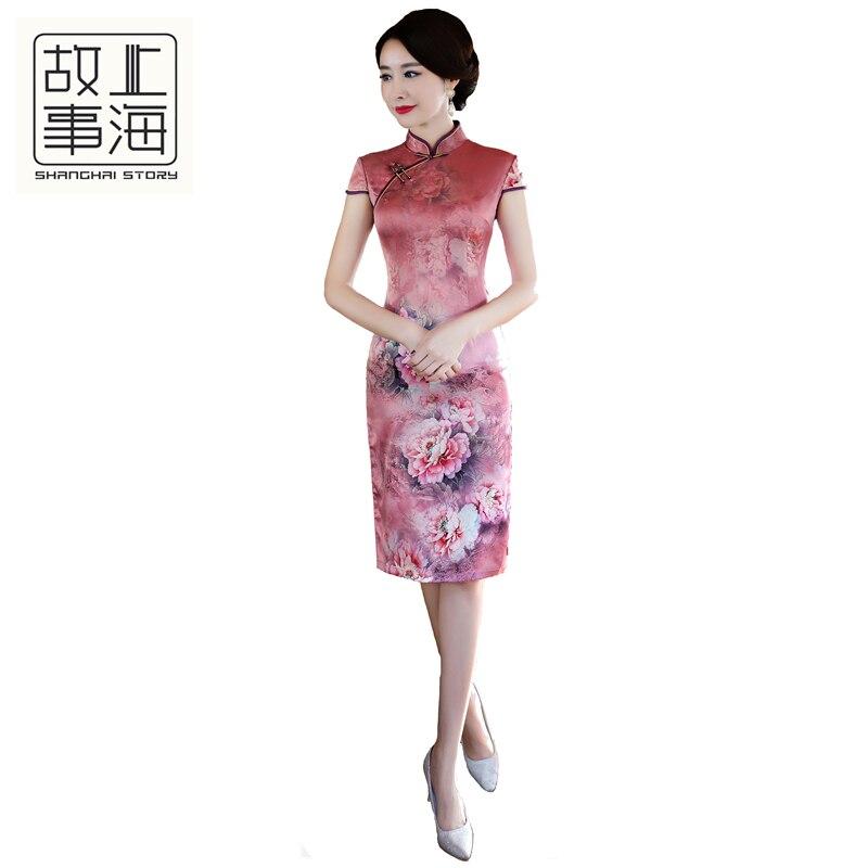 История Шанхай 2018 китайский Восточный платье из искусственного шелка Cheongsam народная Стиль китайское традиционное платье длинные Qipao розовы...