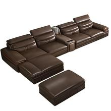 Oturma Grubu Kanepe Pouf Moderne Recliner Home Puff Para Sillon Leather Mobilya Set Living Room Furniture De Sala Mueble Sofa все цены