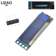 LIZAO 0.91 inch OLED module 0.91″ Blue White OLED 128X32 OLED LCD LED Display Module 0.91″ IIC Communicate