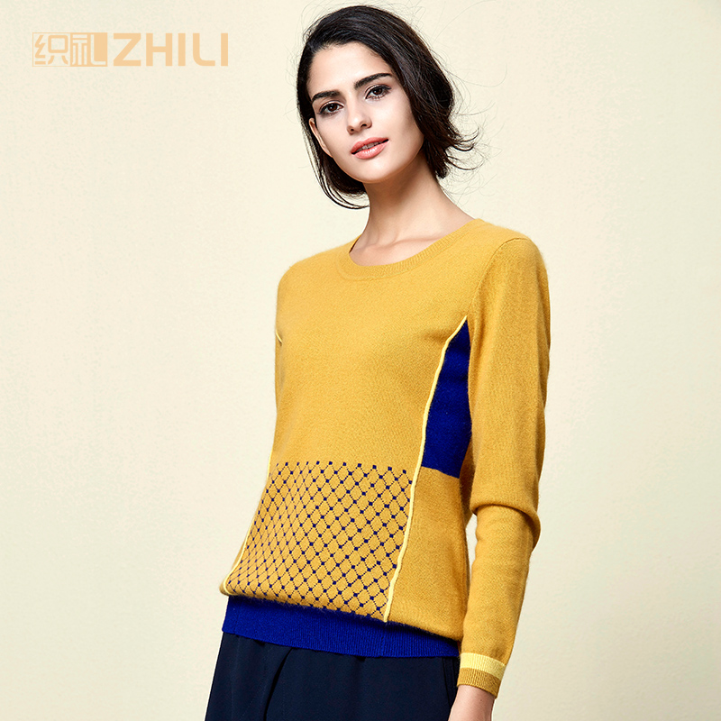 Cashmere sweater female short brief design 2017 formal o-neck jacquard pullover sweater basic shirt  Louis Vuitton