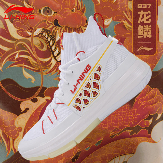 Li Ning 2019 Basketball Shoes Men's Shoes 937 Thanos CUSHION wow7 LiNing CLOUD BOUNSE+ Sport Breathable Boots Sports Shoes 0000