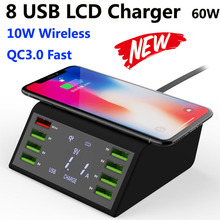 유니버설 멀티 8 포트 Lcd USB Qi 무선 충전기 아이폰 X 8 플러스 60W 빠른 3.0 빠른 충전 삼성 S10 S9 Xiaomi Mi 9