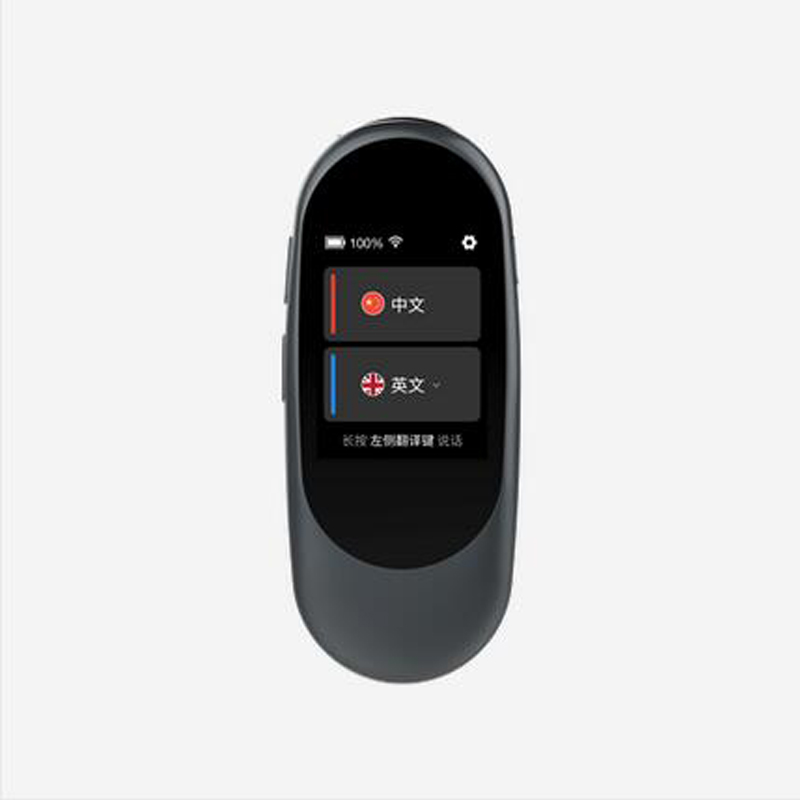 US $94 5 50% OFF|Real time Instant Voice Translator Professional Audio  Recorder 12 languages Translation Device-in Translator from Consumer