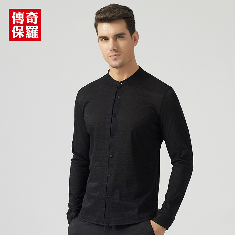 Online Buy Wholesale black collarless shirt from China black ...
