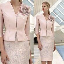Pink Mother of Bride Dress 2020 Guest Go