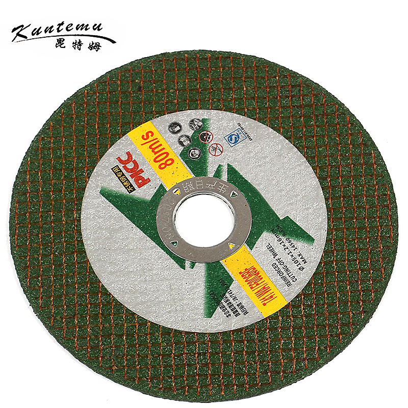 1PC 105mm Cut Off Wheel For Stainless Steel /Iron/ Metal Cutting