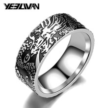 New Male and Female Personality Exaggerated Dragon Ring Vintage Men's Rings Domineering Single Ring ov oriental vibrations ring male female