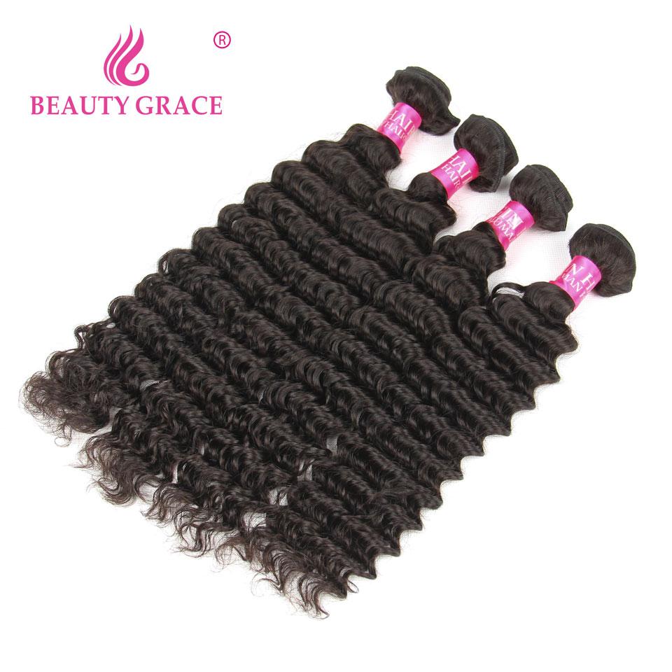 Beauty Grace Malaysian Deep Wave Bundles Non Remy 4 Bundle Deals Hair Weave Bundles Human Hair