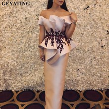 Saudi Arabia Rose Gold Satin Dubai Evening Gowns 2020 Long Formal Dress Women Elegant Off Shoulder Appliques Arabic Prom Dresses