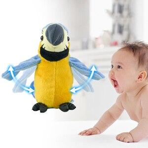 Stuffed Plush Electric Bird Ta