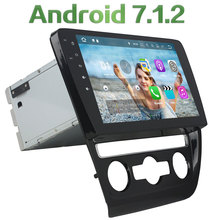 Quad Core 2 GB RAM 16 GB ROM Android 7.1.2 coche Radios estéreo Reproductores MP3 digital Bluetooth para Volkswagen sagitar 2015 2016