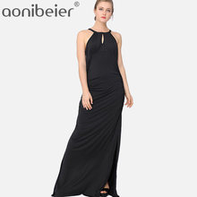4d09025ff5ca Aonibeier Solid Color Summer Sleeveless Halter Dress Fashion Slit Side  Draped and Ruched Detail Bodycon Dress