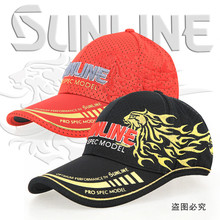 2019 New Spring Summer SUNLINE Japan Fishing Cap Summer Men's Breathable Mesh Sunscreen Cap Big Brim Mosquit Net Fishing Hat