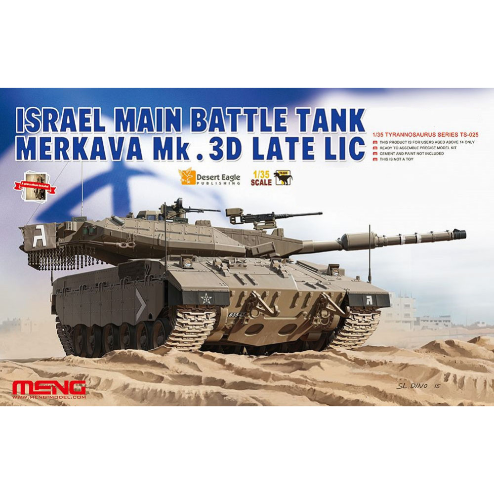 OHS Meng TS025 1/35 Israel Main Battle Tank Merkava Mk.3D Late Lic Scale Military AFV Assembly Model Building Kits ohs meng ts015 1 35 german main battle tank leopard 1 a5 military afv model building kits