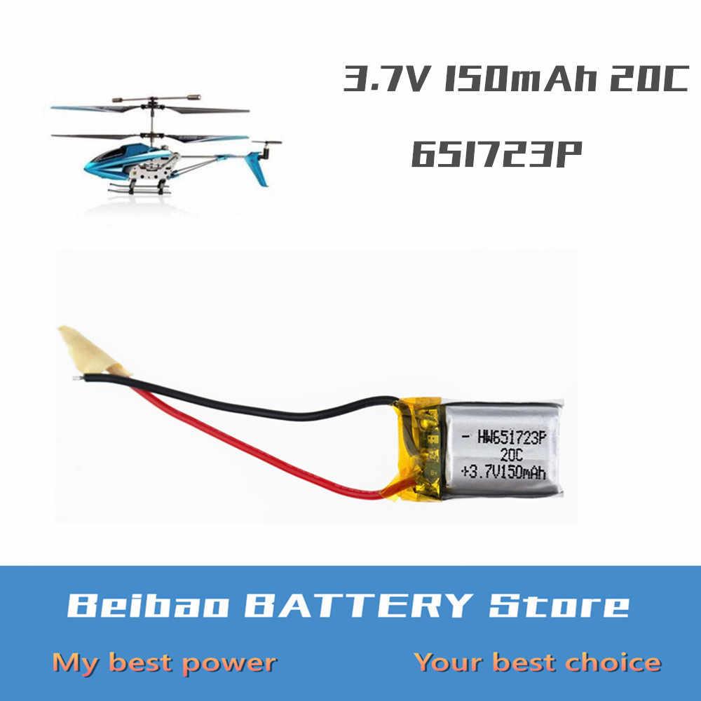 3.7V 150mAh Lipo Battery For Skytech M3 m3 S977 Syma S105 S107 S107G S108 New