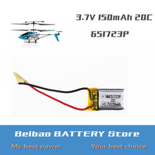 1 2 3 5pcs 3.7V 150mah lipo battery 651723 for Syma S107 S107G