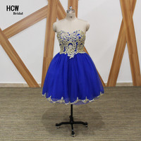 Short Prom Dresses 2017 Royal Blue Ball Gown Prom Dress With Gold Lace Sparkly Crystals Tull