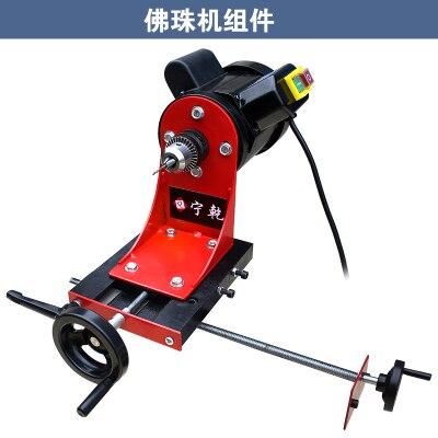 Купить с кэшбэком Bead machine components Home Multi-function Small beads Machine DIY Micro-machine speed Wood beads Machine Equipment