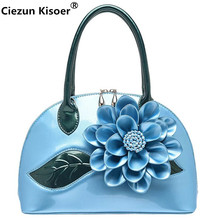 luxury handbags women bags designe new female bag small flower shell bag summer bright leather shoulder cross-bag women handbags