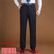 Размера плюс большие 8XL 9XL 10XL 11XL 12XL 14XL 15XL костюм Штаны Для мужчин большие размеры повседневные штаны Бизнес прямые брюки 52 54 56-58 60