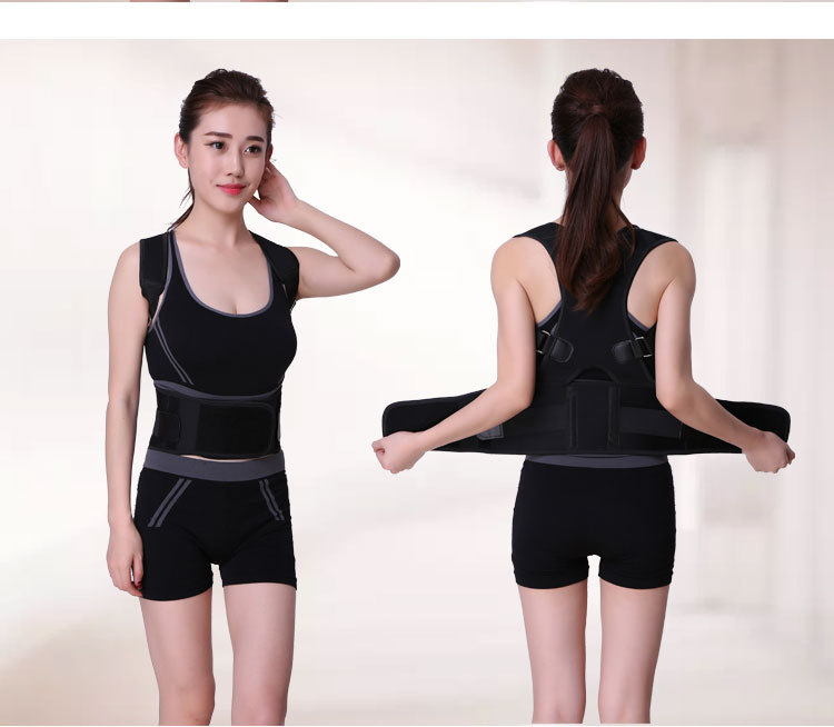 Adjustable Posture Corrector Back Brace Support Corset Men And Women Magnetic Corrector Postural Lumbar Corset Braace Belts adjustable wrist and forearm splint external fixed support wrist brace fixing orthosisfit for men and women