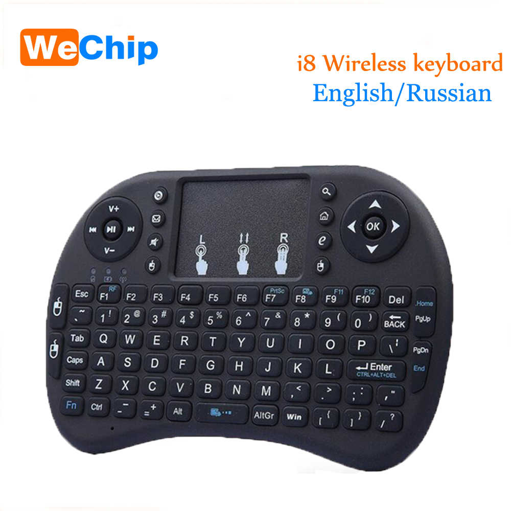 17f879c4237 I8 2.4GHz Wireless Keyboard Air Mouse Touchpad Handheld for Android TV BOX  Mini PC Backlight